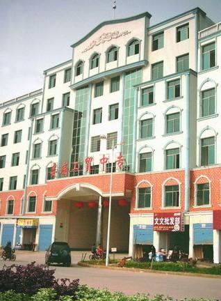 办学特色:湖南省娄底市工贸职业中专学校位于娄底市竹山路,湖南人