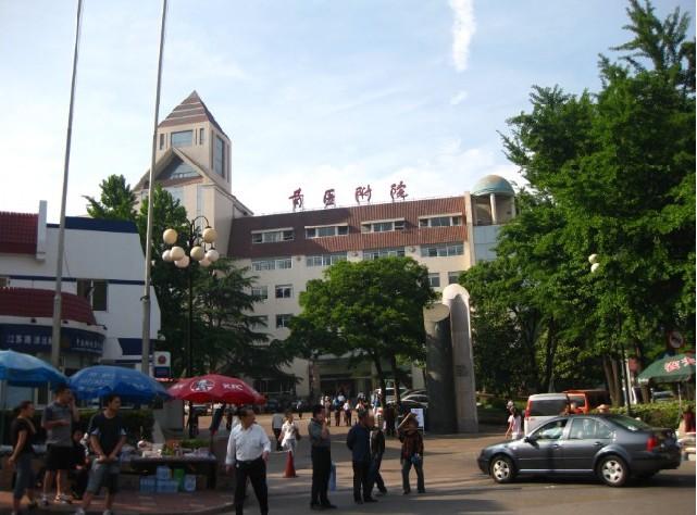 青岛大学医学院附属医院