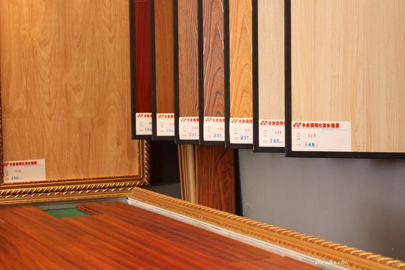 环保木地板品牌 环保木地板品牌之一:圣象地板 环保木地板
