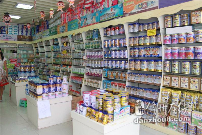 儋州爱婴港婴幼儿用品店 高清图片