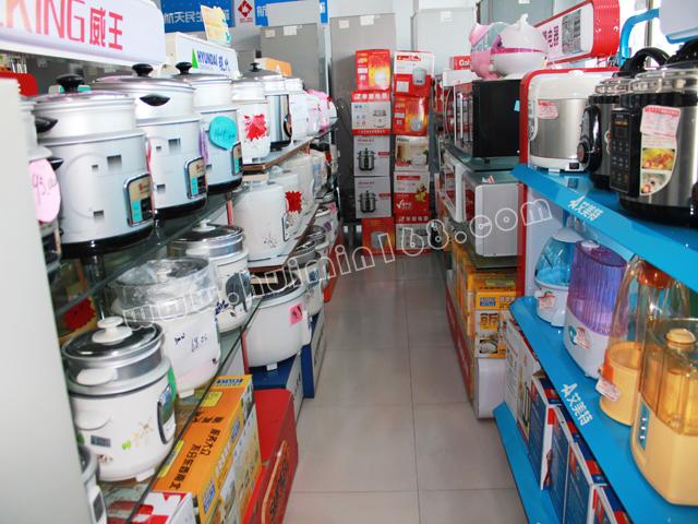 深圳惠民家电商场图片1