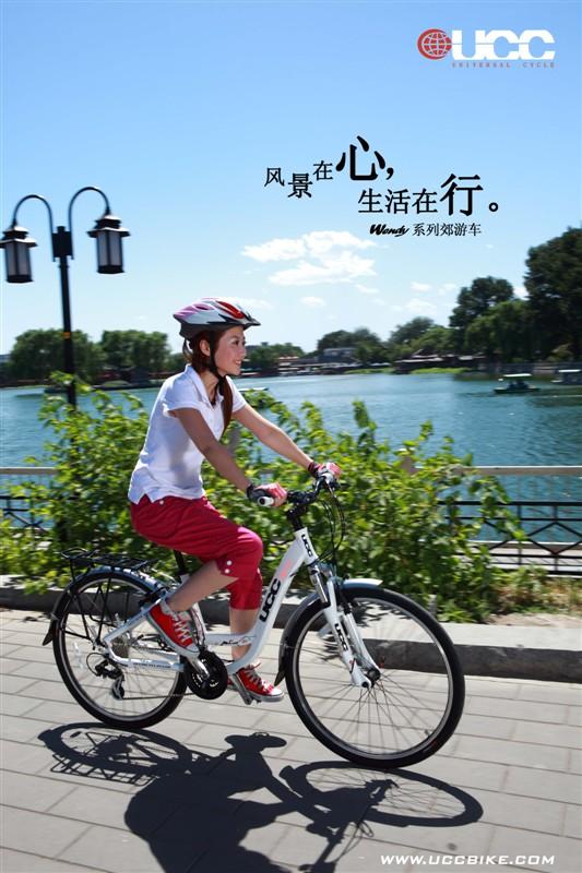 Ucc自行车官网 山地自行车ucc脚踏板