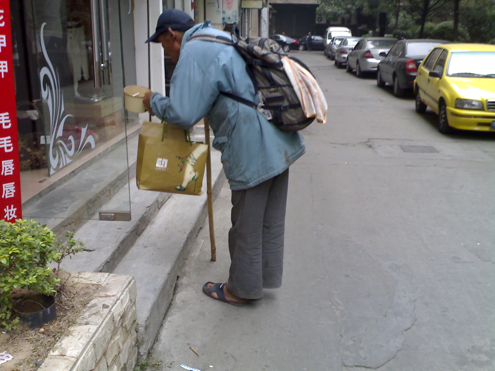 街头流浪的乞丐论坛图片图片
