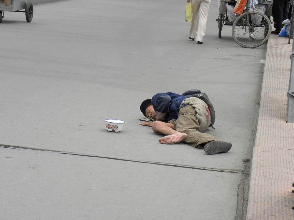 街头 流浪的乞丐 论坛图片图片