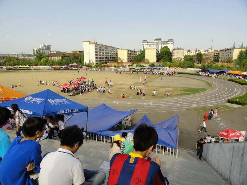 陕西理工大学音乐学院-陕西理工学院运动会