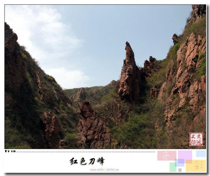 新密凤凰山风景区_朝阳凤凰山风景区