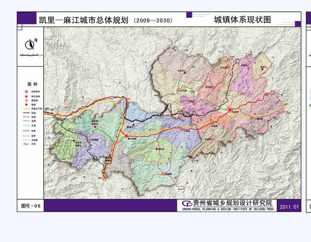 贵州麻江县地图