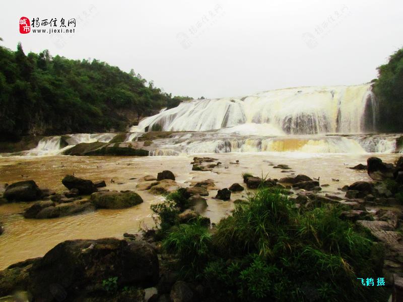 飞鹤西南行 黄果树瀑布群之陡坡塘景区 西游记