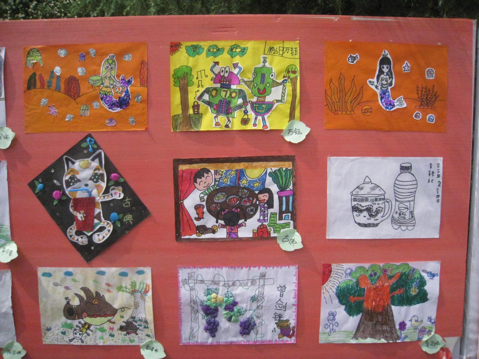 小学三年级美术作品图片