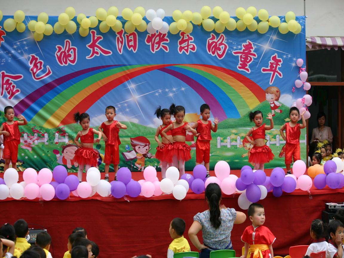幼儿园六一幕布的设计