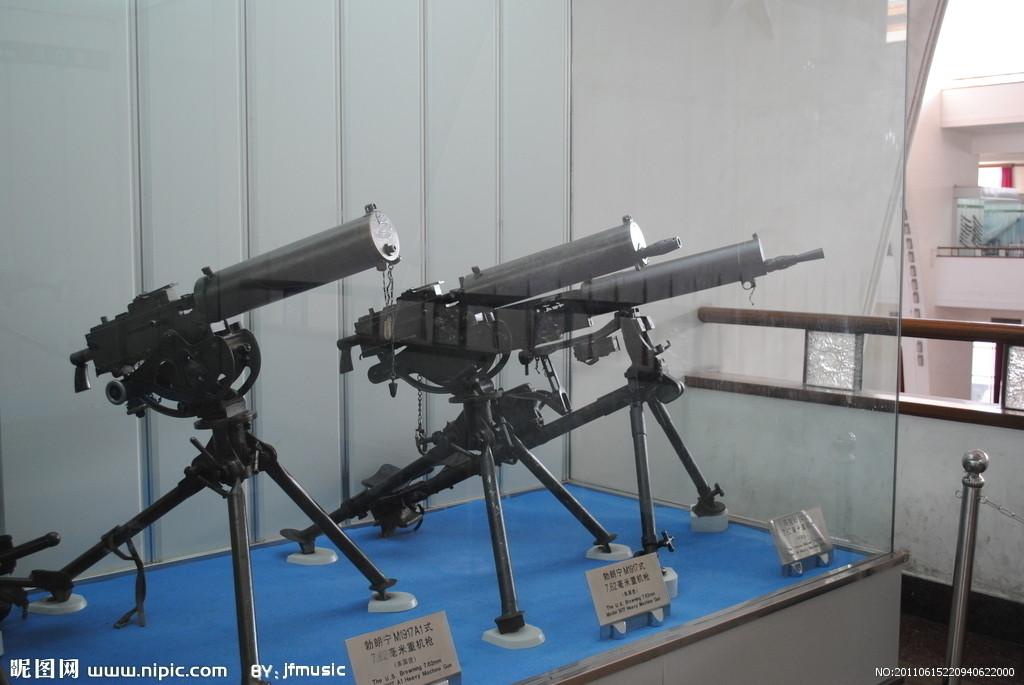 机枪/五四手枪