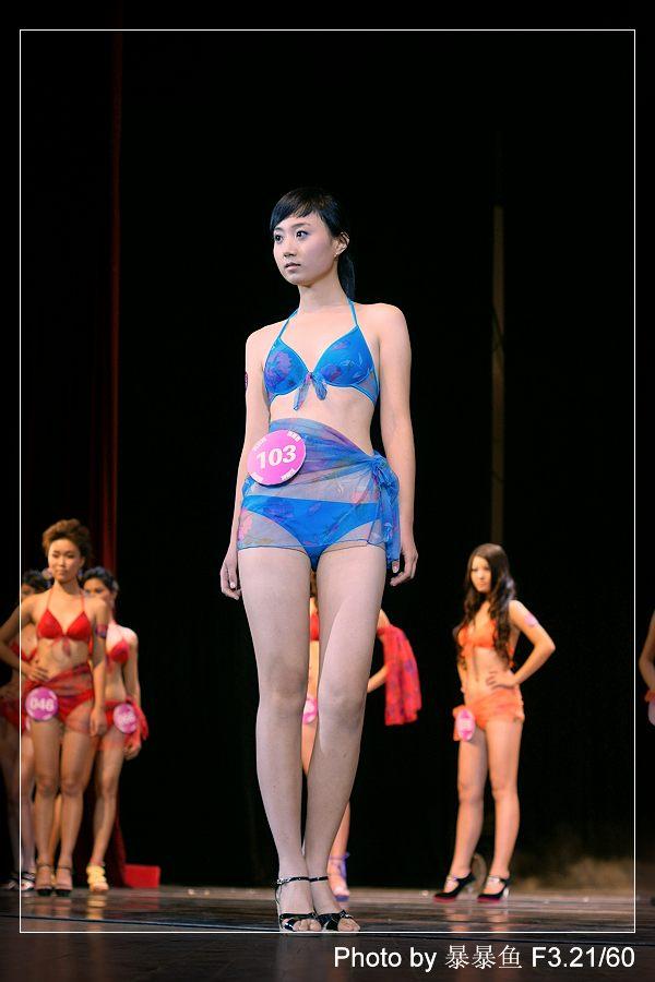 时尚小姐大赛火辣泳装秀