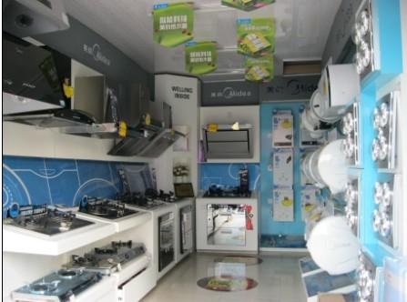 煤气罐热水器安装步骤图片