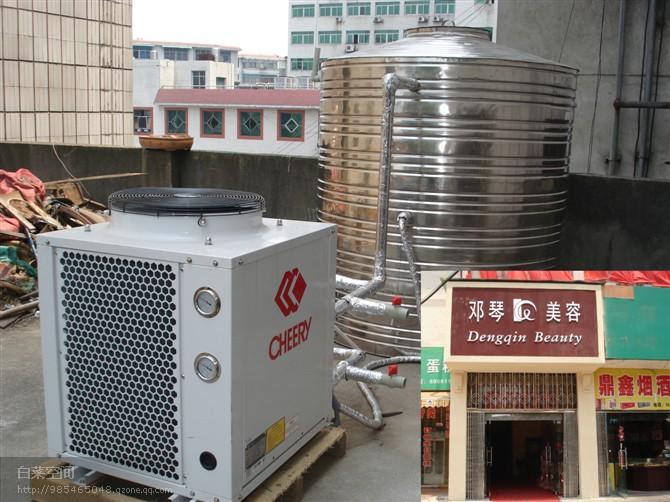 相关介绍: 广东长菱空调冷气机