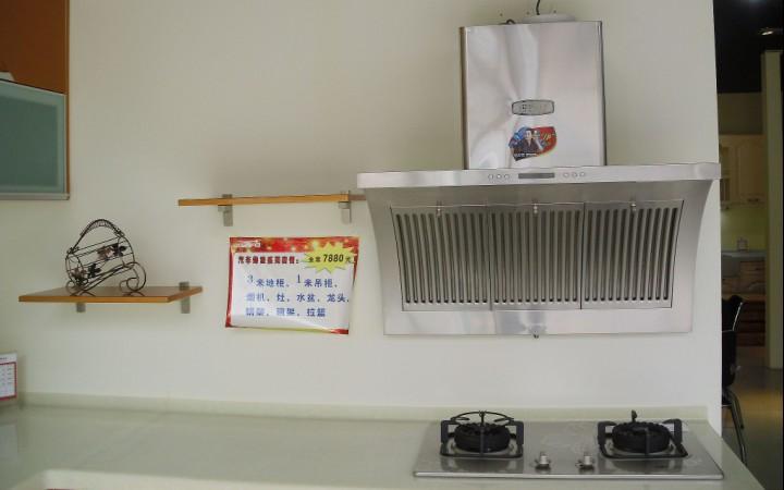 ●电热水器