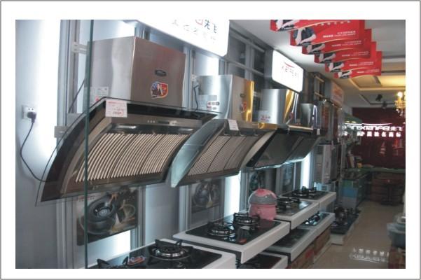 商品展示:                   公司简介:       佛山市顺德区先飞电器