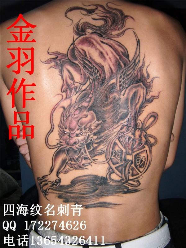 想纹身,在后背纹关公的图案,1992年农历10月18日5时出生,男.