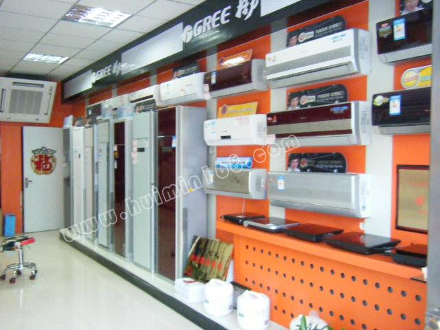格力空调店_乌兰浩特市格力空调专卖店