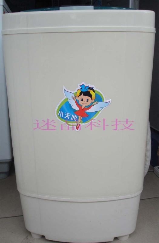 小天鹅脱水桶t75-158