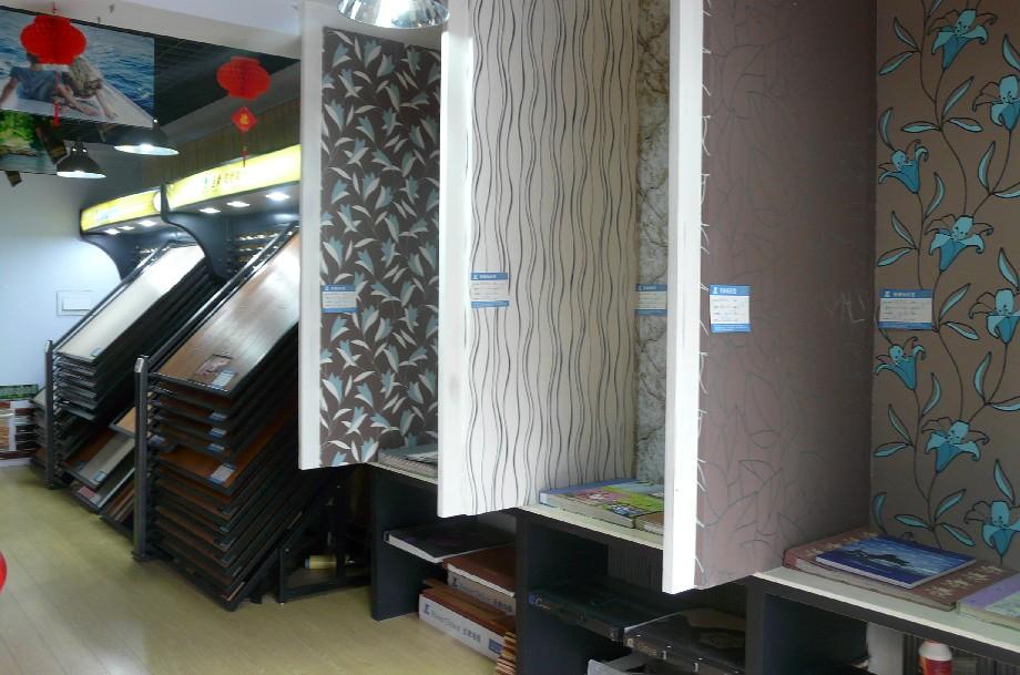 柳河圣象地板专卖店_柳河在线黄页信息_城市