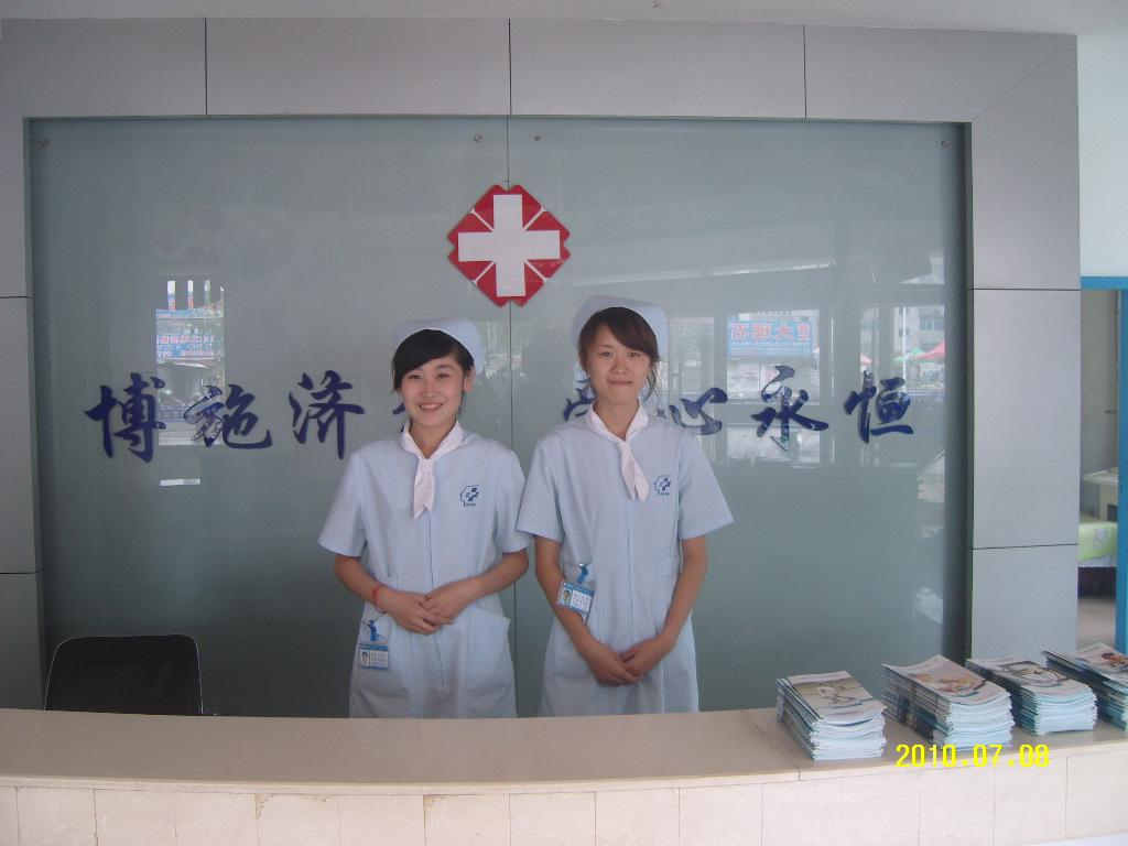 护士工作图片素材男科