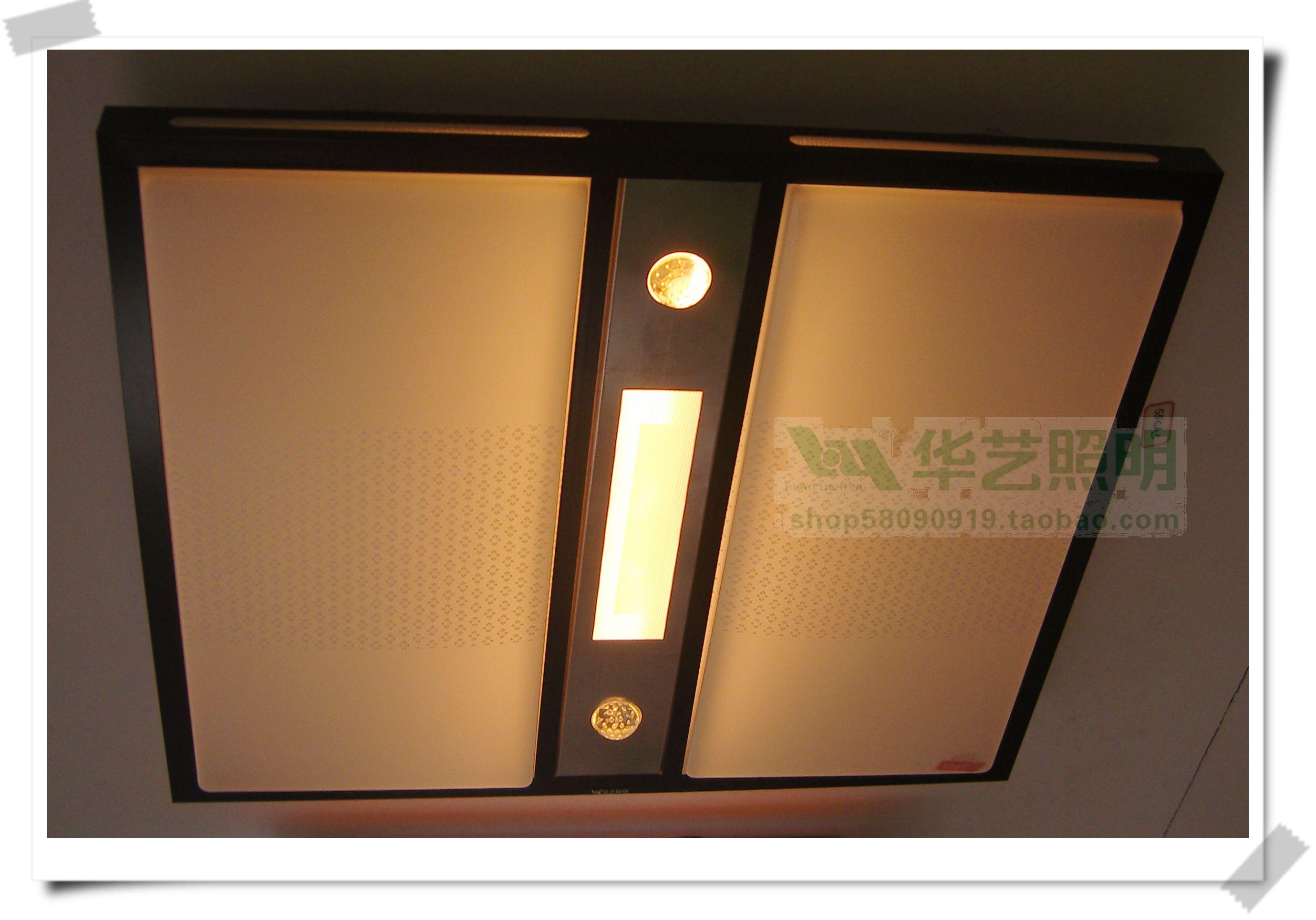 红木色边框铝材灯hx-55ca5