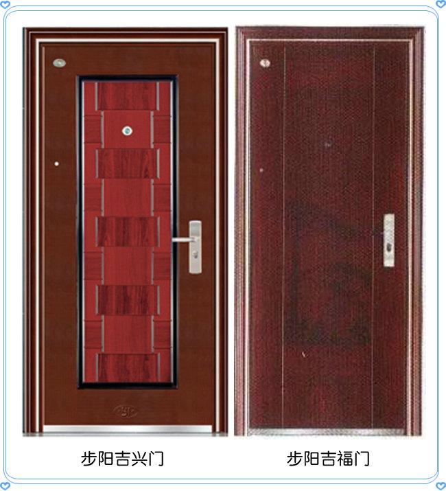 步阳楼宇对讲系统接线图