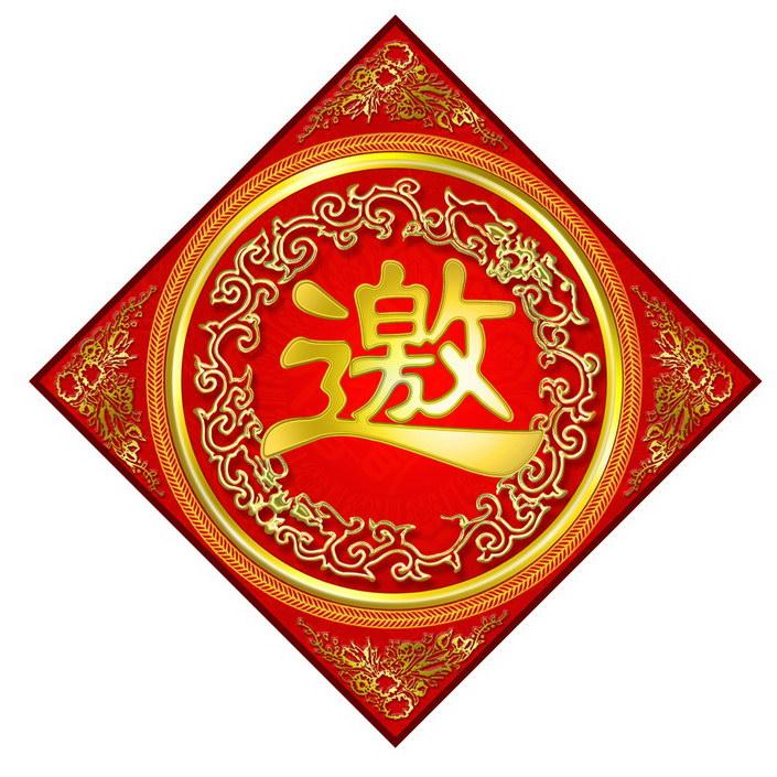 古典红色边框素材
