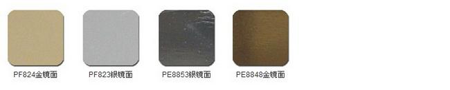 销售: 各种规格,各种颜色:铝塑板,水晶板 各种玻璃胶,结构胶