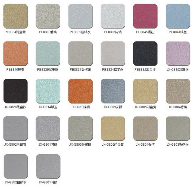 销售: 各种规格,各种颜色:铝塑板,水晶板 各种玻璃胶,结构胶,密封
