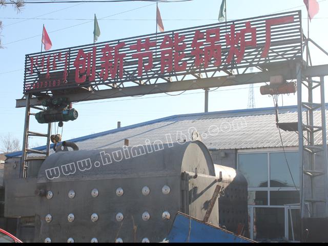 兴安盟科右前旗创新节能锅炉厂