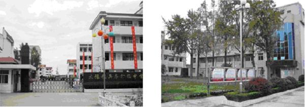 如东县大豫镇兵房初级中学胸罩女生初中图片穿图片