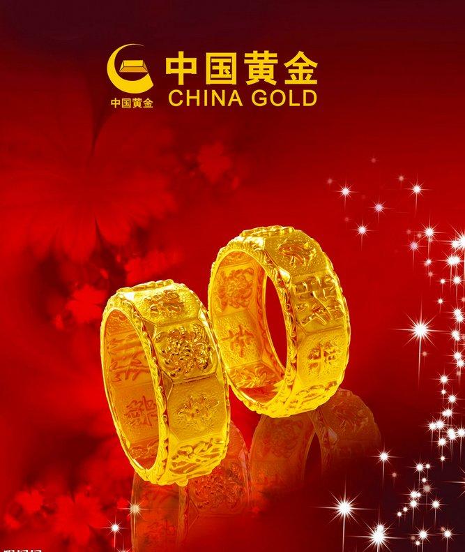 香港中国黄金标志_中国黄金莲花专卖店图片