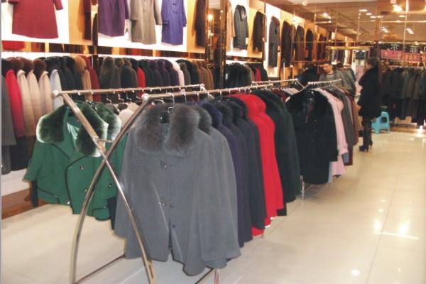 贝菲尔女士服装店