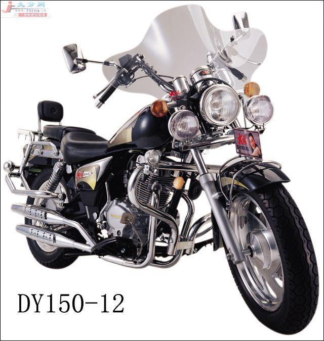 大阳摩托车图片