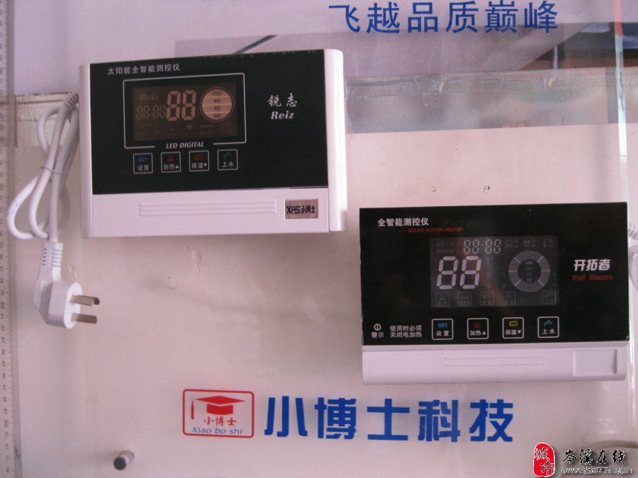 太阳能全智能测控仪