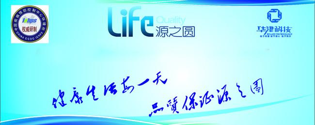源之圆直饮机_源之圆直饮机骗局_源之圆直饮机曝光 ...