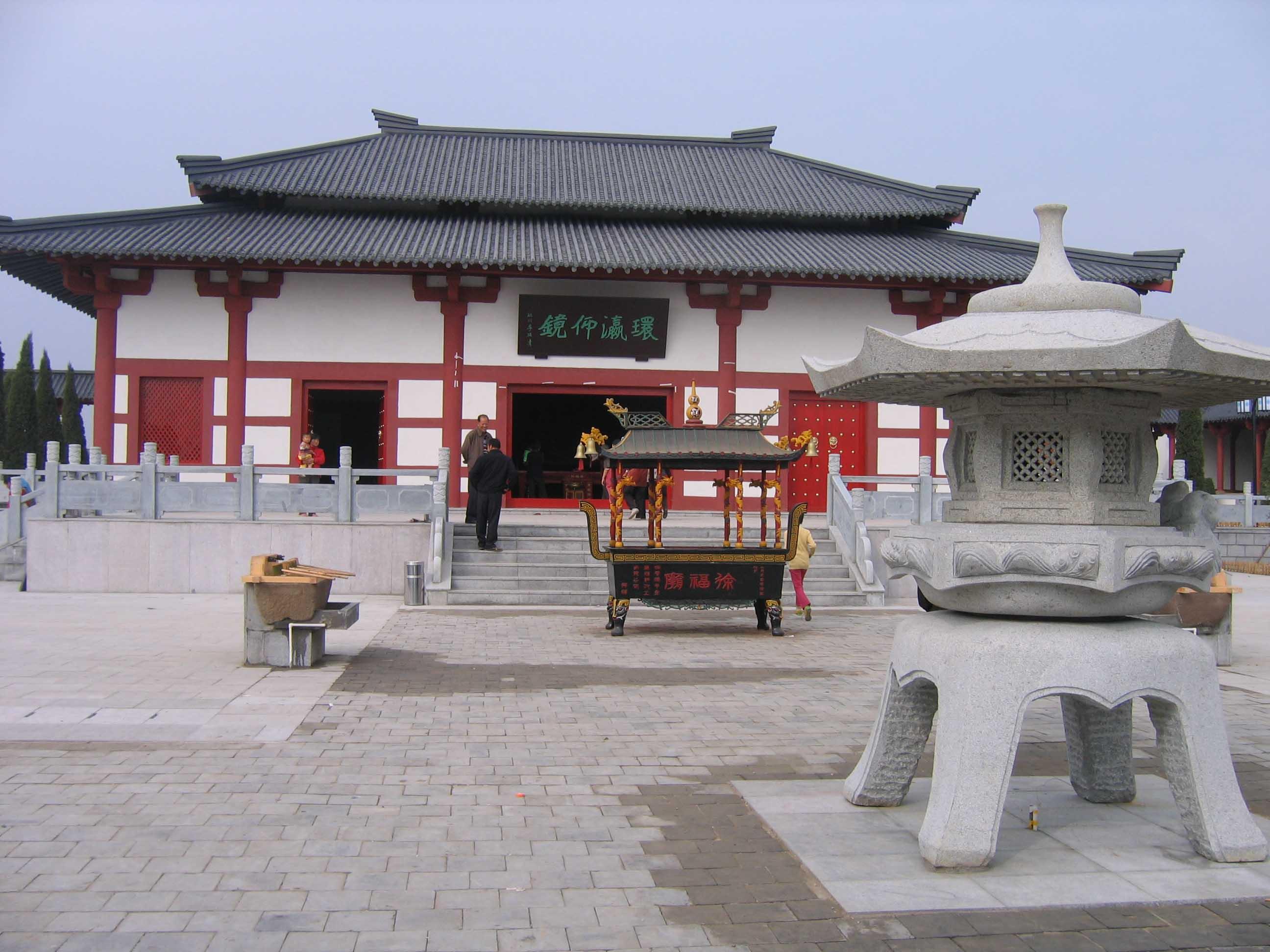 徐福泊船山风景区