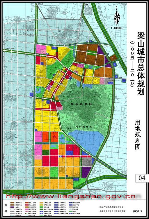 梁山县城市规划图 高清图片