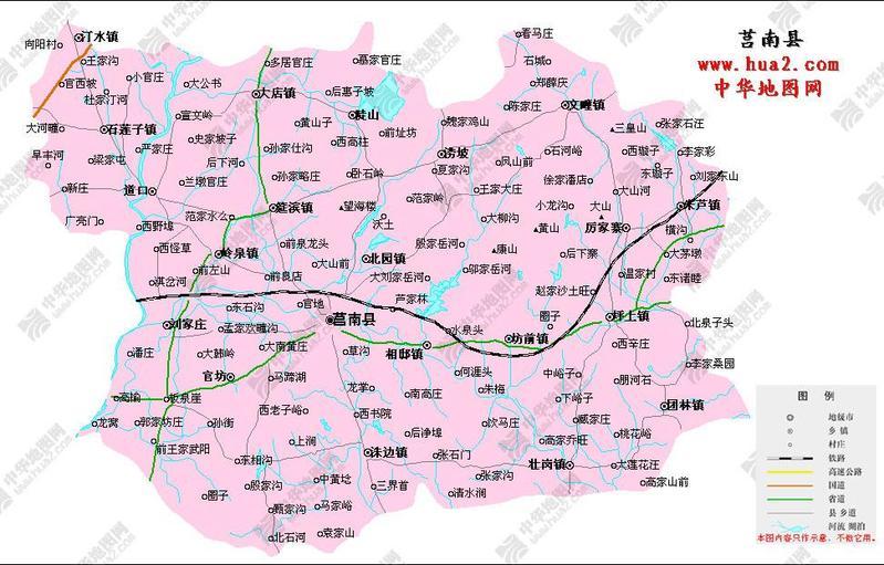 莒南县隶属于山东省临沂市,位于山东省东南部鲁苏交界处,东与新兴港城日照市相邻,紧靠岚山港,南与新亚欧大陆桥东桥头堡江苏省连云港市接壤,西与临沂市河东区毗邻,北与日照市莒县相接。全县辖18处乡镇(16镇2乡),759个行政村,99万人;总面积1752平方公里,109万亩耕地,其中丘陵、山地占71%,平原占29%。兖石铁路横贯东西,即将开工建设的山西中南部铁路经过文疃镇和朱芦镇,境内公路覆盖全县,运输便捷;距青岛港200公里,距岚山港30公里,日照港50公里,连云港90公里,临沂机场40公里,青岛机场200公