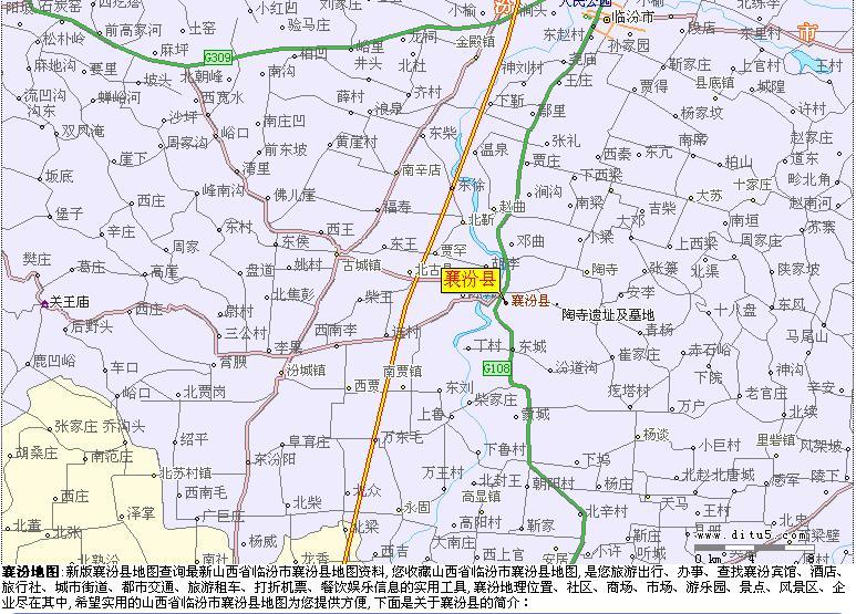 临汾市尧都区街道地图图片
