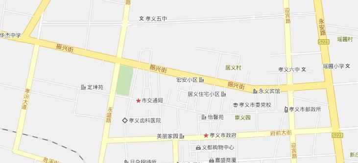 孝义市振兴街道