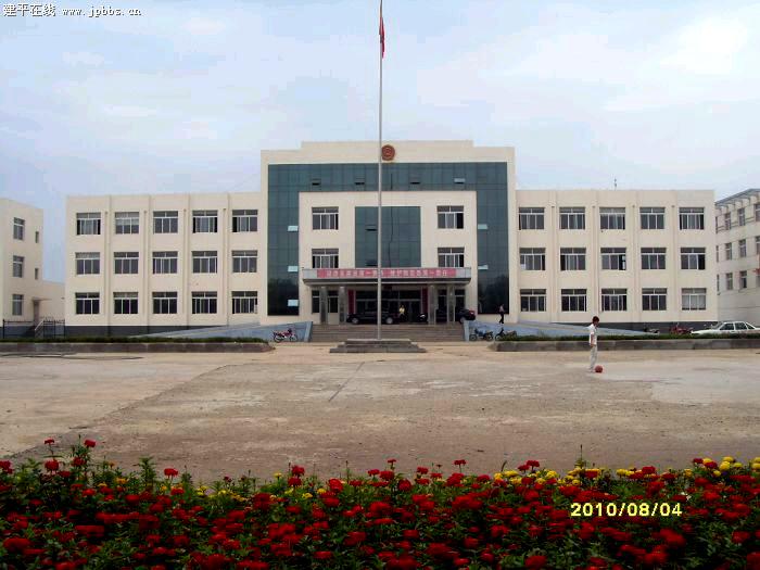 建平县北二十家子镇