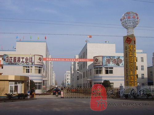 汉川市新河镇