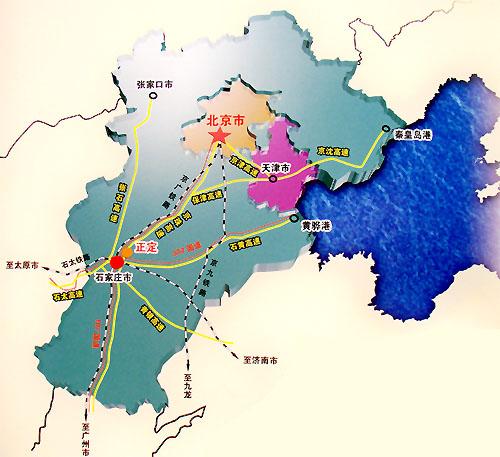 石家庄正定机场地图