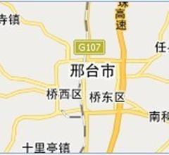 邢台市区地图 辖区导航 邢台在线 高清图片
