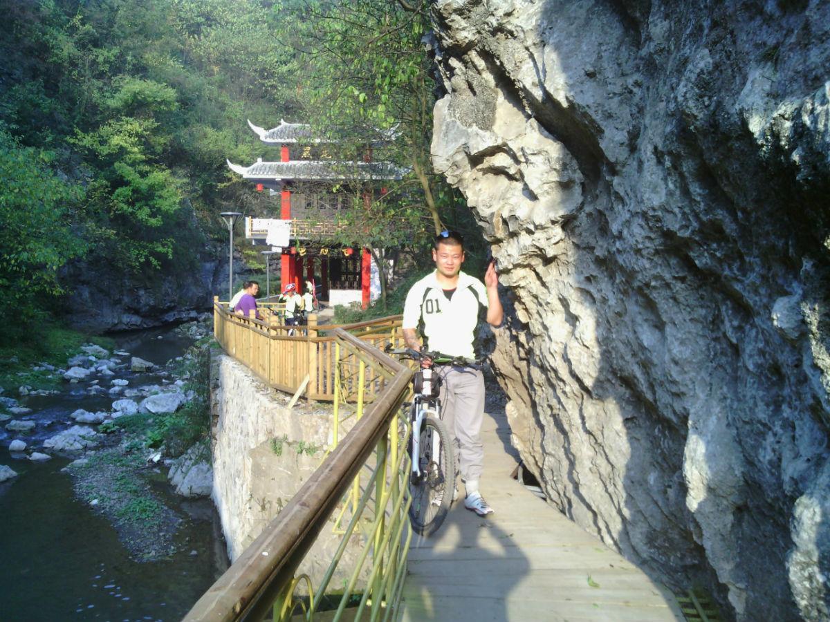 毕节 小河景区 旅游景点 毕节信息网高清图片