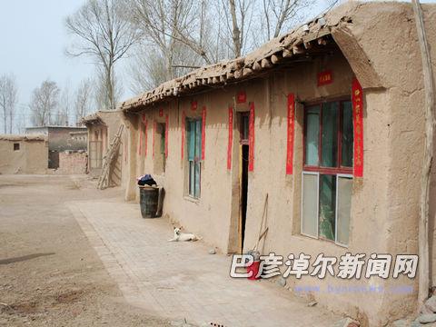 临河民间住宅普遍为土木结构