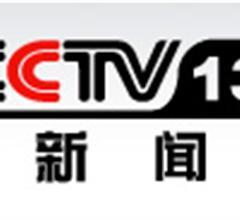 cctv1在线 直播 电视观看【高清】-中央 新闻 联播 直播