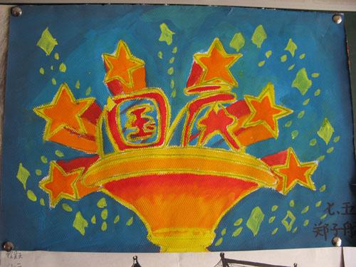 小学生爱国绘画作品,小学生爱国绘画图片,爱国主题简单绘画图片,爱国
